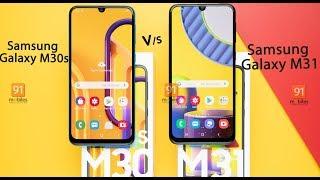 Samsung Galaxy M31 vs Samsung Galaxy M30s: Comparison overview