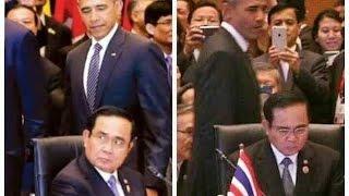 """Thailand"" in American Views.""ประเทศไทย"" ในทรรศนะ อเมริกันชน"