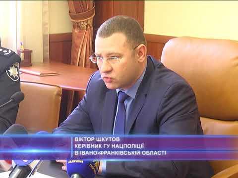 В Івано-Франківську затримали батька, що гвалтував 14-річну доньку