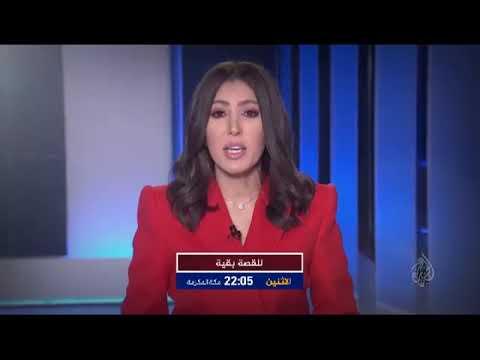 ترويج للحلقة المقبلة من للقصة بقية | الإعلام السعودي.. البوصلة والمضمون  - نشر قبل 1 ساعة