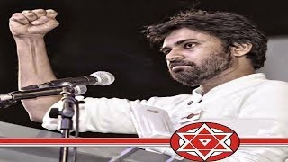 Pawan kalyan heart touching speech in meeting | janasena party | latest political news | get ready