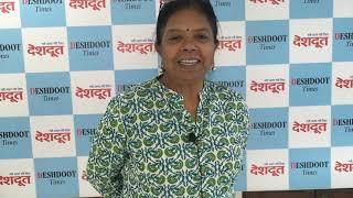 Deshdoot Karmayogini 2019 | Krida | Shailaja Jain