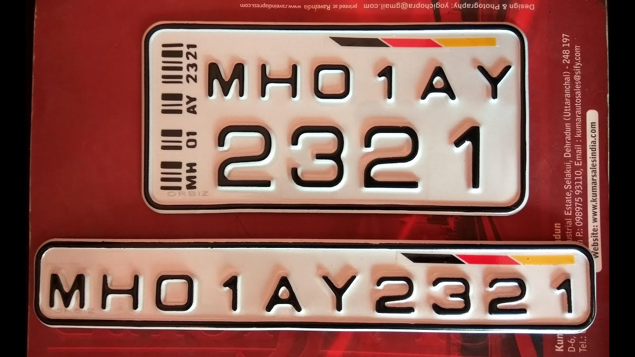 Latest Bike Number Plate Design In India Hobbiesxstyle