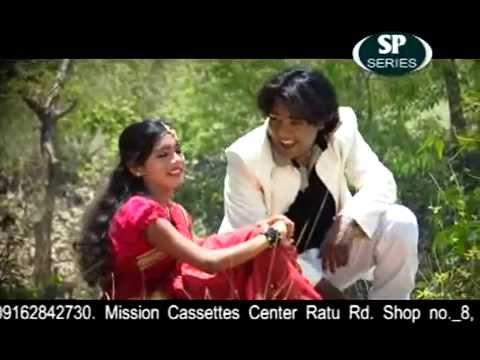 Nagpuri Song - Cham Cham Payal | Nagpuri Video Album : PYAR KAR SAPNA