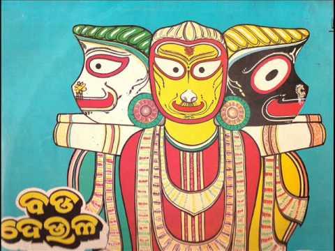 Odia Bhajan....''Jaga Kalia Paade Gali Sarana....'' sung by Bhikari Bala (1985)