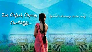 Un nenja thottu sollu en rasa whatsapp status | tamil whatsapp status video | ilayaraja | shorts