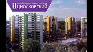 видео Агентство недвижимости Каскад в Москве отзывы
