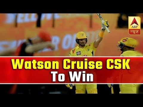 IPL 2019: Watson's Heroics Cruise Chennai To 6 Wicket-Win | ABP News