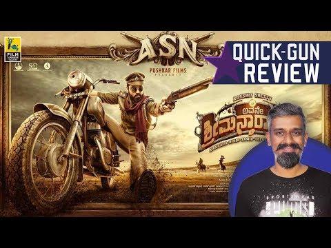Avane Srimannarayana Movie Review By Kairam Vaashi | Rakshit Shetty | Sachin