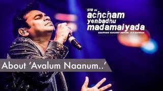 Gautham Menon & A R Rahman about Avalum Naanum | Achcham Yenbadhu Madamaiyada - Curtain Raiser | STR
