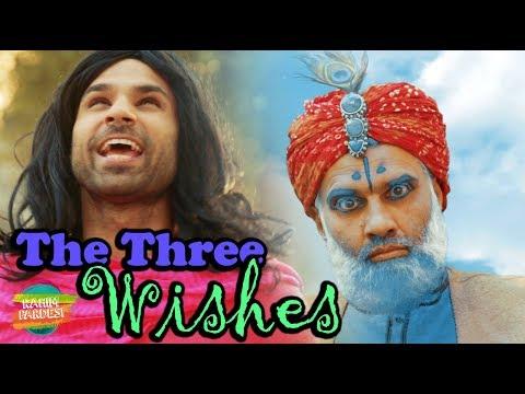 The Three Wishes | Rahim Pardesi