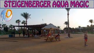 Steigenberger Aqua Magic 5 Пляж beach Strand Хургада Hurghada Египет Egypt