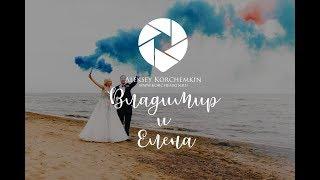 Владимир и Елена. Свадебное слайдшоу - Weddings day 12.08.17