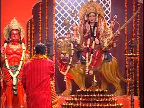 Tu Darshan Karke Dekh [Full Song] Sherawali Maa Bamleshwari