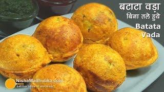 Recipes made using Appam maker - Appam Patra Recipes