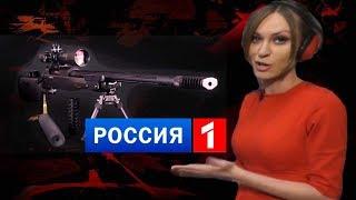 """Как """"Россия1"""" рекорды ставила"""