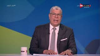 ملعب ONTime - خاص.. كواليس رفض الأهلي إعارة حسين الشحات