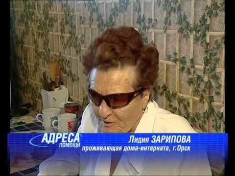 дома престарелых и хосписы гмосква