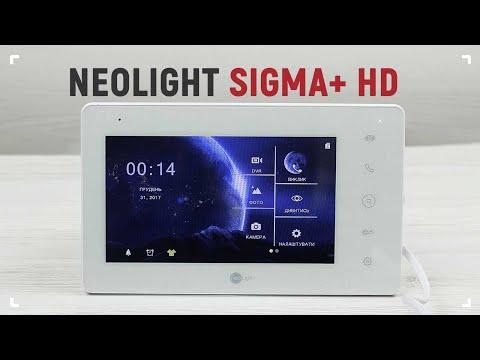 Видеодомофон Neolight Sigma+ HD оснащенный  7'' сенсорным IPS экраном и разрешением 1024х600