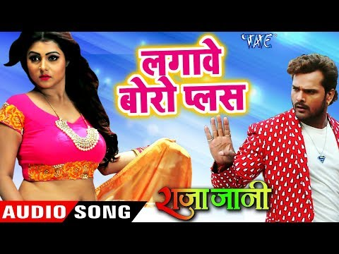 Khesari Lal (2018) NEW सुपरहिट गाना - Lagawe Boro Plus - Priyanka Singh - Bhojpuri Hit Songs 2018