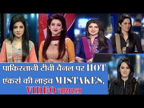 पाकिस्तानी टीवी चैनल