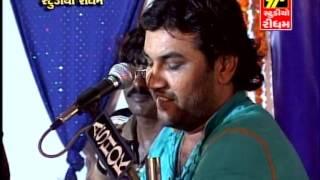 Kirtidan Gadhvi 2014 | Govardhan Giridhari 2