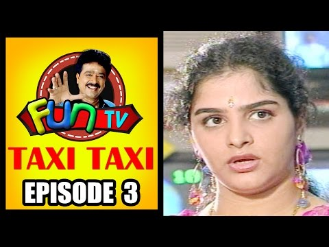 Taxi Taxi feat. Bombay Gnayanam | Episode 03 | S. Vee. Shekher | Fun TV