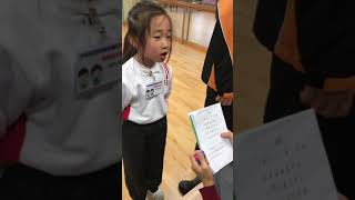 Publication Date: 2021-04-16 | Video Title: 唐詩背誦擂台