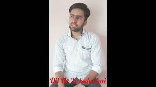 Gambar cover Dil Ne Yeh Kaha Hai Dil Se||Udit Narayan, Alka Yaginik, Sonu Nigam and Kumar Sanu||Anurag Gaur