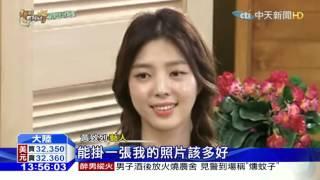 20160412中天新聞 黃致列「歌手」竄紅 自曝身價漲百倍