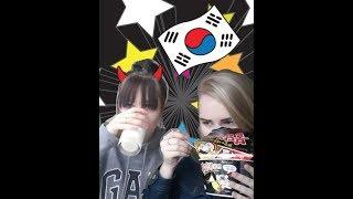 FIRE NOODLE CHALLENGE! SUPER SPICY KOREAN RAMEN ПРОБУЕМ САМУЮ ОСТРУЮ ЛАПШУ!