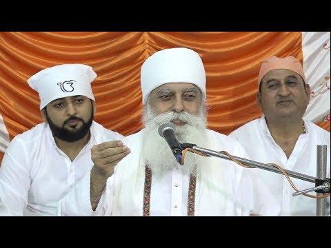 Bhai Chamanjeet Singh Ji Lal 25-May-2018 (Sukhram Das Darbar Sardarnagar, Ahmedabad)