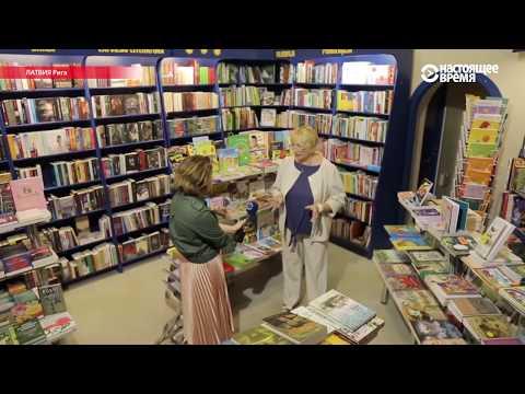 Летняя школа Гарри Поттера в Риге: чему там будут учить?