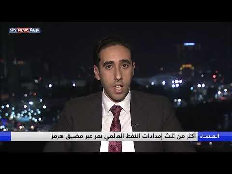 إيران.. استمرار لغة التصعيد  - نشر قبل 9 ساعة