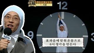[옛날TV] 유재석의 부캐 옴니버스는 이때부터 시작!!…