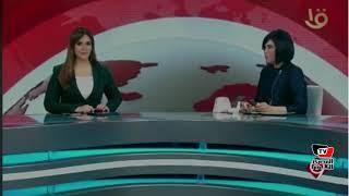 مذيعة في القناة الأولى تضع روج على الهواء في النشرة