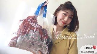 Mercci22 戰利品分享~~~~~#超美楓葉橘上衣#百搭針織衫#不規則長裙