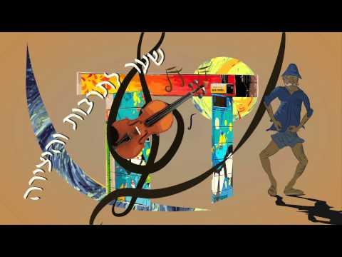 שער לתרבות והיצירה (2)