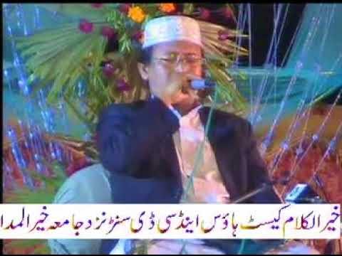 H Muammar ZA - Amazing LIVE Dhobi Ghat Faislabad Pakistan 2009 Full Edision