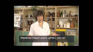 Доктор Анциферова - Полезен ли жевательный мармелад детям?