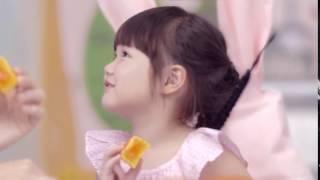 林嘉欣 聖安娜 金沙軟心奶黃月餅 2016 廣告 英文台版 [HD]