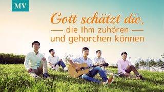 Christliches Musikvideo | Gott schätzt die, die Ihm zuhören und gehorchen können