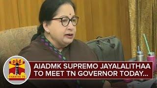 AIADMK Supremo to meet Tamil Nadu Governor Rosaiah Today – Thanthi Tv