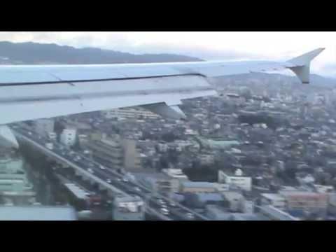Japan Vlog| Ep 3| A320 Flight NH (Something)| Tokyo to Osaka| shots of MT. Fuji
