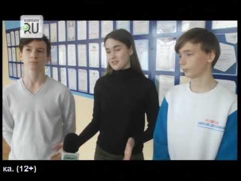 Новости KURGAN.RU от 19 Января 2017 года