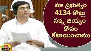 AP Assembly 2019: YCP Govt Allocated 4134 Crores For Quality Rice Supply Says Buggana Rajendranath