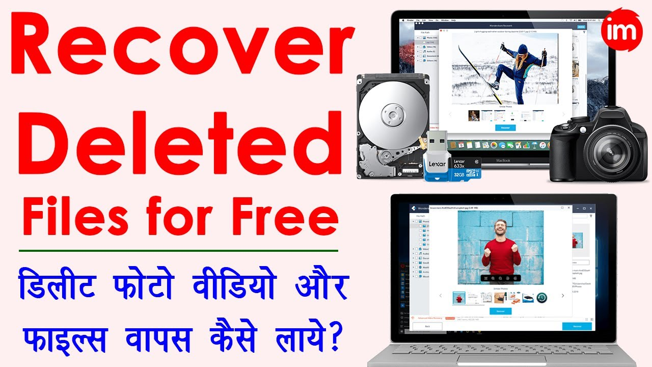 How to Recover Deleted Files on Windows 10/8/7 Easily? - delete photo wapas kaise laye | recoverit
