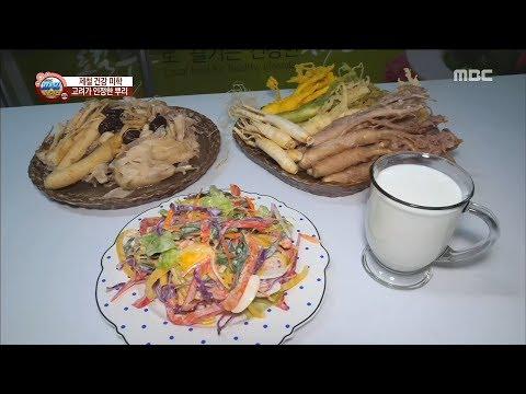 [Power Magazine]ginseng recipe 건강에 좋은 '인삼' 요리법!20170922