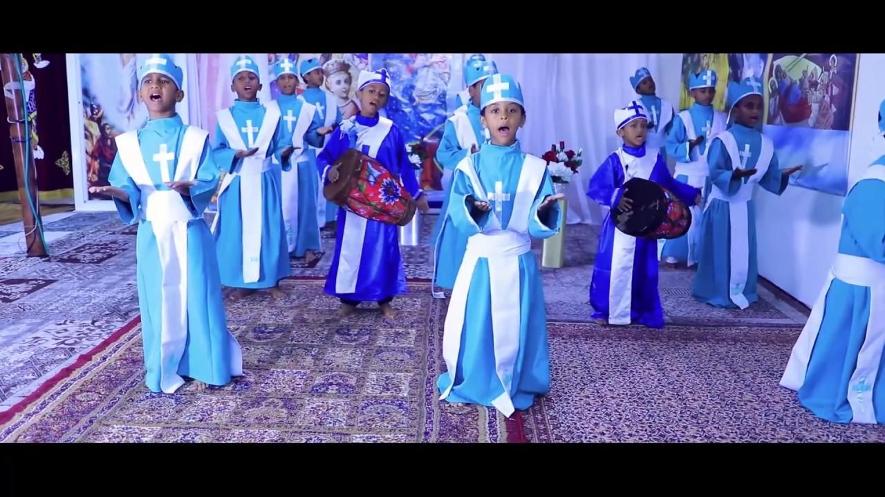 New Eritrean Orthodox Tewahdo Mezmur 2019 Ybxahka Msgana | ይብጻሕካ ምስጋና| COMING SOON DVD  - ZARA SELAM