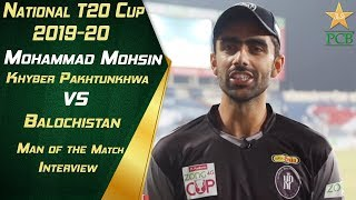 Mohammad Mohsin Interview | Khyber Pakhtunkhwa vs Balochistan | National T20 Cup 2019